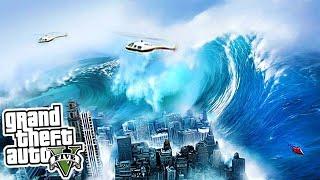 GTA 5: 100 МЕТРОВАЯ ВОЛНА НАКРЫЛА ЛОС-САНТОС! МЕГА ЦУНАМИ - СПАСАЕМ СЕМЬЮ | РЕАЛЬНАЯ ЖИЗНЬ ГТА 5