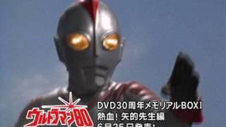 ウルトラマン80 30周年メモリアルDVD BOXⅠ、Ⅱが発売になるぞ!まずはBOX...