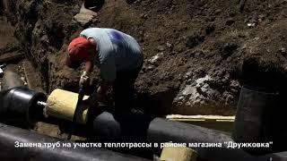 Работники теплосети меняют трубы в Дружковке