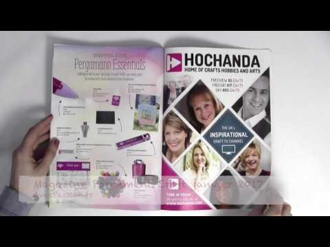 Parchment Craft magazine Pergamano janvier 2017