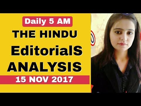 THE HINDU EDITORIAL ANALYSIS 15 NOV 2017 (IAS,BANKING ,SSC,PCS,CURRENT AFFAIRS )
