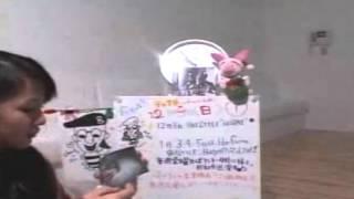 Perfume BEE-HIVE カメラ 2003-12-08 かしゆか webcam.