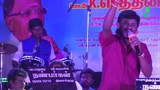 Super Singer Senthilganesh | Tamil Folk Songs | odakara orathile | Iriz Vision