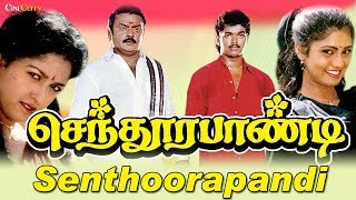 Senthoorapandi | Full Tamil Movie | Vijay, Vijayakanth