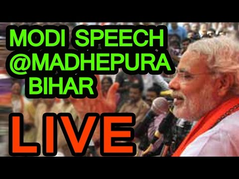 PM Narendra Modi's speech at Madhepura, Bihar