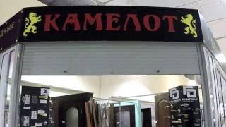 видео Заказать пластиковые окна в офис, Симферополь, Крым.