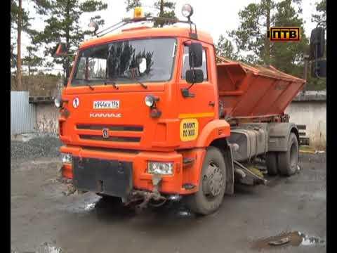 Дорожные службы перешли на зимний режим