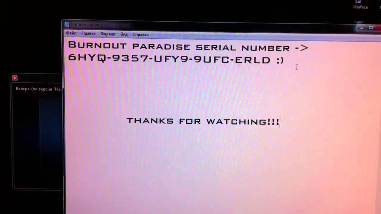 burnout paradise the ultimate box pc game serial key