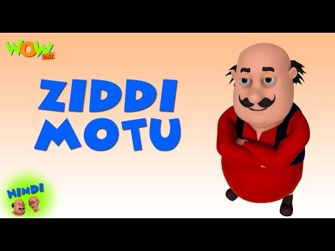 Ziddi Motu - Motu Patlu in Hindi WITH ENGLISH, SPANISH & FRENCH SUBTITLES thumbnail
