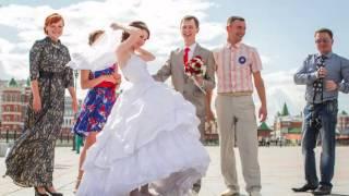 Свадьба Эльвиры!