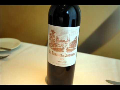 ボルドー ポイヤック村のワイン