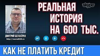 видео ЦБ отозвал лицензию у «АйМаниБанк» из-за отсутствия у банка денег