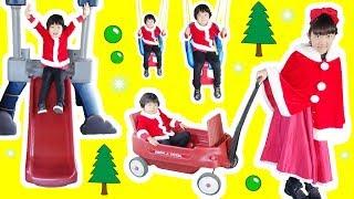 ★大忙しのおうくんサンタ!「カートに乗ってプレゼントを届けるよ~」★ thumbnail