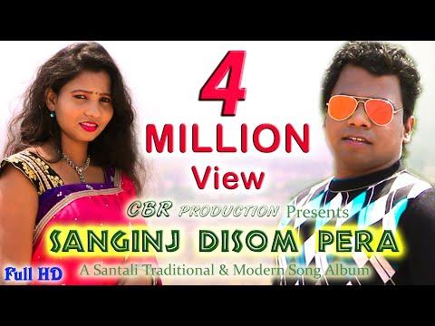 Sanginj Disom Pera Title Song( New Santali Album 2017 - SANGINJ DISOM PERA)