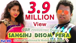 Sanginj Disom Pera Title Song( New Santali Album 2017 - SANGINJ DISOM PERA)