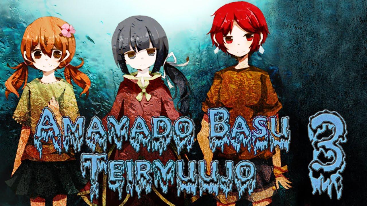 Two Girls One Tub Freundschaftlicher Badespass Amayado Basu