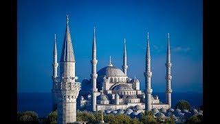 Istanbul Tipps ( Sehenswürdigkeiten   Anreise   Essen   Nachtleben )