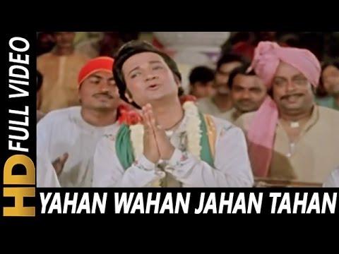 Yahan Wahan Jahan Tahan | Kavi Pradeep | Jai Santoshi Maa 1975 Songs