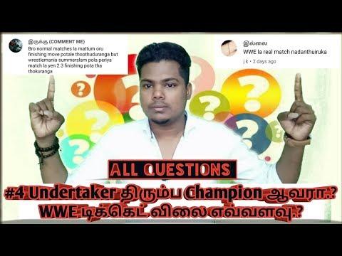 #4 Undertaker திரும்ப Champion ஆவரா.? WWE டிக்கெட் விலை எவ்வளவு.?/World Wrestling Tamil