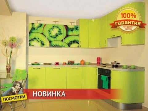 2-х комнатная квартира с ремонтом и мебелью в Северодонецке. Цена .