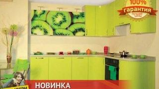 видео Кухни МДФ в плёнке ПВХ – каталог дизайна и цветов моделей кухонных гарнитуров из МДФ от производителя и на заказ