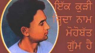 Heart renching, painful and truthful. shiv kumar batalvi at his very best. this is a rare find yes it the poet himself singing. arguably best punj...