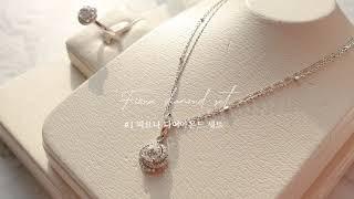 [신부예물세트] 다이아몬드 반지 목걸이 귀걸이 세트로 …