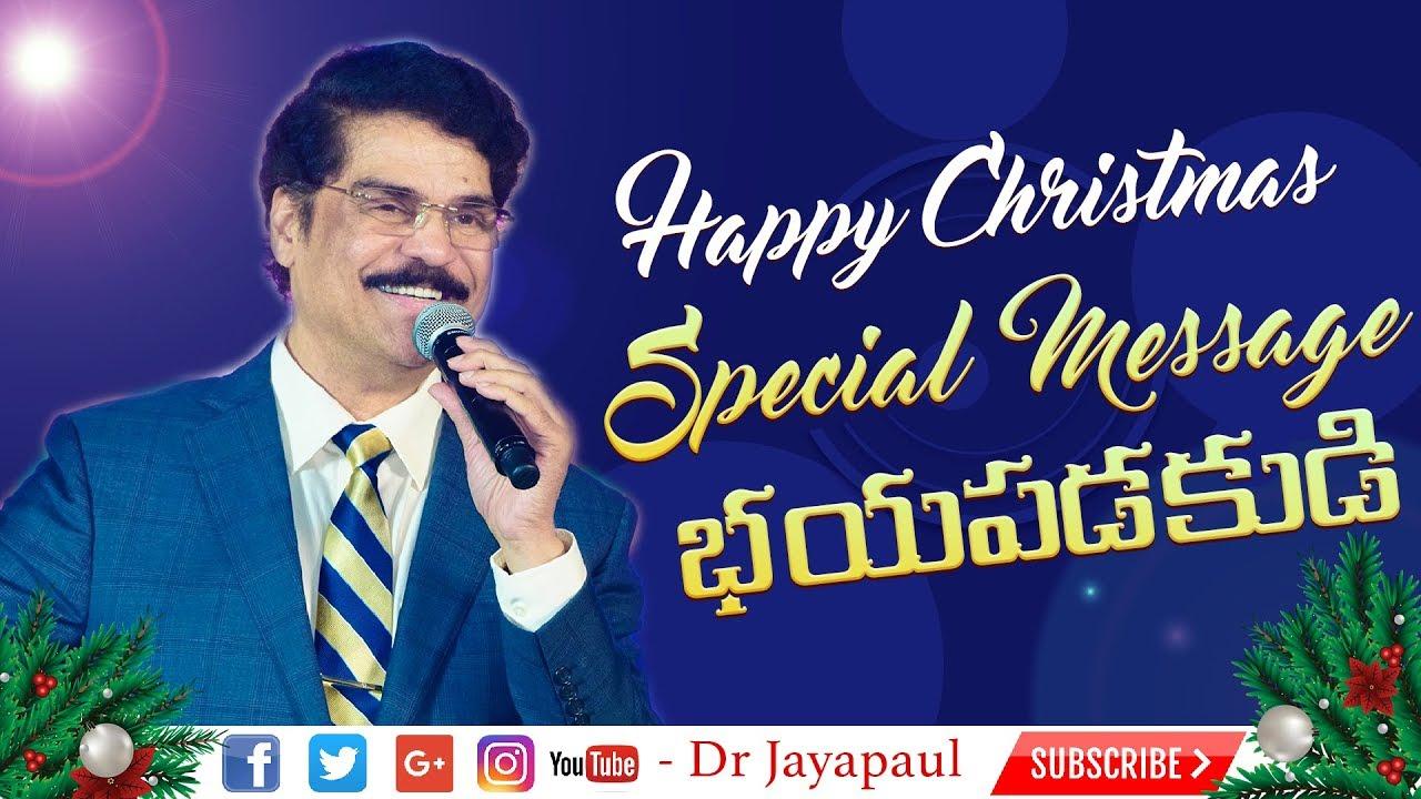 Happy Christmas | భయపడకుడి.. | Dr Jayapaul | Manna Manaku 388