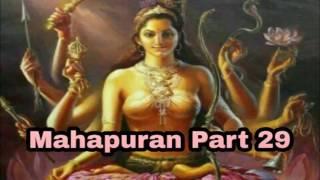 Video Mahapuran | মহাপুরান | Part-29 | Mahapuran Story in Bengali | Riju Roy | Krishna Music download MP3, 3GP, MP4, WEBM, AVI, FLV Desember 2017