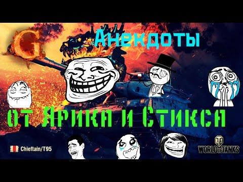 Анекдоты - Приколы - bigmir)net
