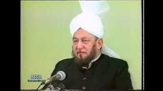 Friday Sermon 23 February 1990