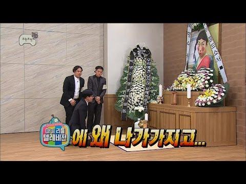 【TVPP】Park Myung Soo - Laugh  Funeral, 박명수 - 웃음 장례식 @Infinite Challenge