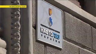 Хватит ли украинцам газа на отопление зимой   Ранок з Україною