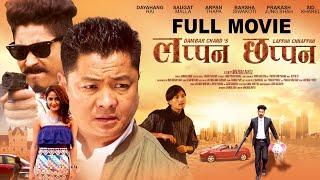 LAPPAN CHHAPPAN    New Nepali Full Movie   Dayahang Rai   Saugat Malla   Arpan Thapa