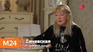 """""""Песни нашего кино"""": """"А любовь все живет"""". Романсы нашего кино - Москва 24"""