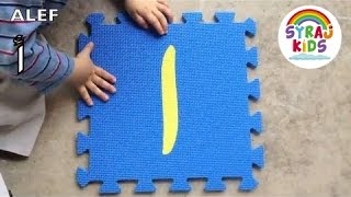 Learn the Arabic Alphabet Letters & Sounds صوتيات الأحرف الأبجدية العربية   Syraj thumbnail