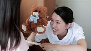 看護応用心理学 ①看護における発達段階理解の重要性