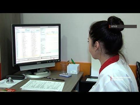 Чернівецький Промінь: Лікарні Буковини внесуть до єдиного цифрового реєстру