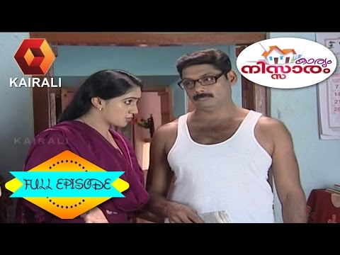 Karyam Nissaram 08 06 2015 Full Episode