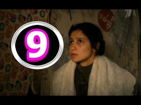 А у нас во дворе 2 сезон 9 серия - Дата выхода, премьера, содержание