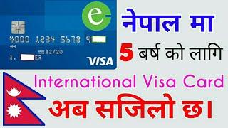 Virtual Visa Card | How to Get Virtual Visa Card In Nepal | How To Get Mastercard In Nepal 2020/2077