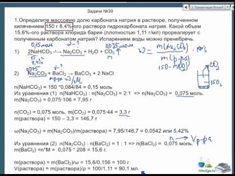 решение задачи в программе паскаль примеры