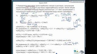 Задача 39 ЕГЭ химия 2016 (разбор решения)