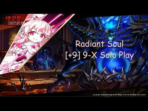 [Elsword] 라디언트 소울 (Radiant Soul) - 대공동 : 마기의 근원지 (9-X)