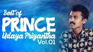Best of Prince Udaya Priyantha Vol.01 || Jukebox || Prince Udaya Priyantha Songs
