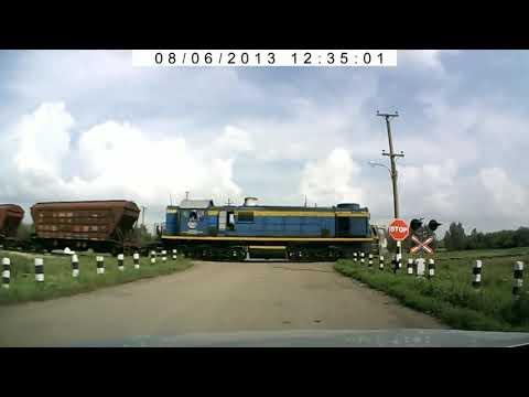 Аварии с поездами
