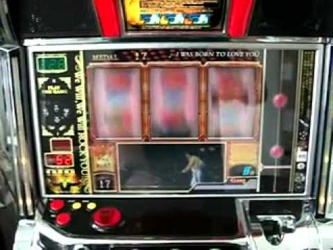 "JAPANESE SLOT MACHINE ""I was born to love you"""