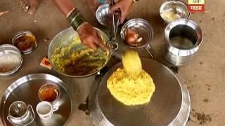 खाद्यभ्रमंती : कोंकणा आदिवासी समाजाची खाद्यसंस्कृती