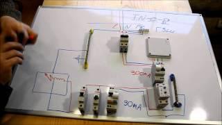 Электрика своими руками.(Электромонтажные работы как сделать правильно., 2015-03-09T13:23:27.000Z)