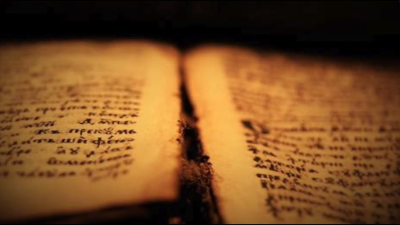 The Difference between the Old and New Testaments
